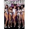 HYPER HIGHLEG QUEEN